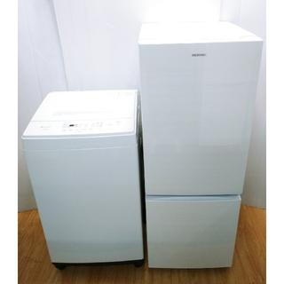 アイリスオーヤマ(アイリスオーヤマ)の冷蔵庫 洗濯機 リース品 アイリスオーヤマ ホワイトセット 大きめサイズセット(冷蔵庫)