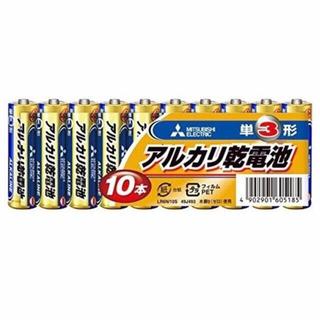 ミツビシデンキ(三菱電機)の送料無料 10本入り 三菱電機 単3形 アルカリ乾電池 (日用品/生活雑貨)
