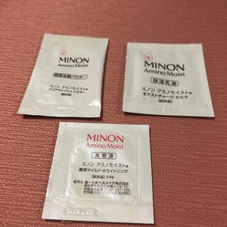 ミノン(MINON)のミノン 洗浄料、美容液、乳液(美容液)