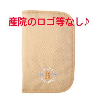 mikihouse - 【新品未使用!】ミキハウス 母子手帳ケース ベージュ Lサイズ