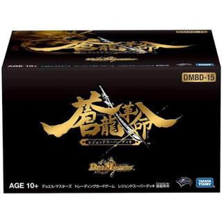 蒼龍革命 3ボックス(Box/デッキ/パック)