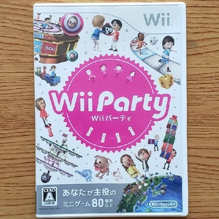ウィー(Wii)のWii Party Wii(その他)