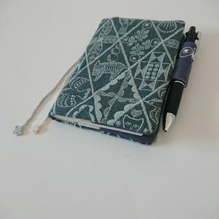 ミナペルホネン(mina perhonen)の手帳カバー A6 symphony(その他)
