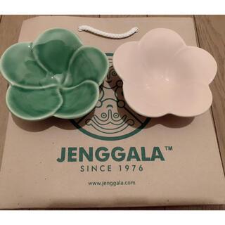 ジェンガラ(Jenggala)の【新品未使用】ジェンガラ 食器 プルメリアボウル ペアセット(食器)