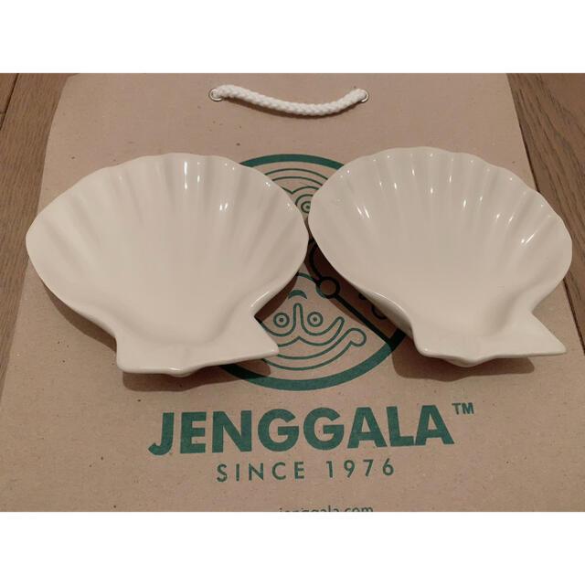 Jenggala(ジェンガラ)の【新品未使用】ジェンガラ 食器 シェル 貝殻 ペアセット インテリア/住まい/日用品のキッチン/食器(食器)の商品写真