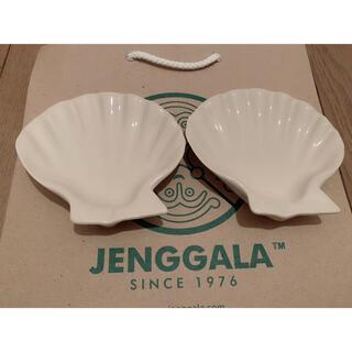 【新品未使用】ジェンガラ 食器 シェル 貝殻 ペアセット