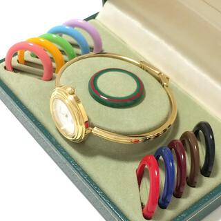 グッチ(Gucci)の3.美品 グッチ GUCCI 時計 チェンジベゼル(腕時計)