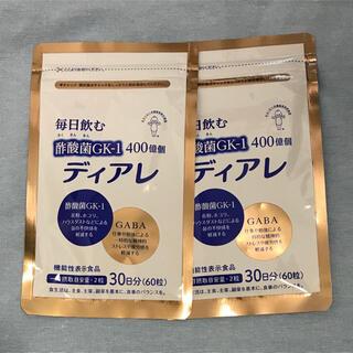キユーピー(キユーピー)のキューピー ディアレ 2袋(その他)