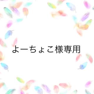 キスマイフットツー(Kis-My-Ft2)の壁掛け小物入れ【キスマイハンドメイド】スクリーマーズ(その他)