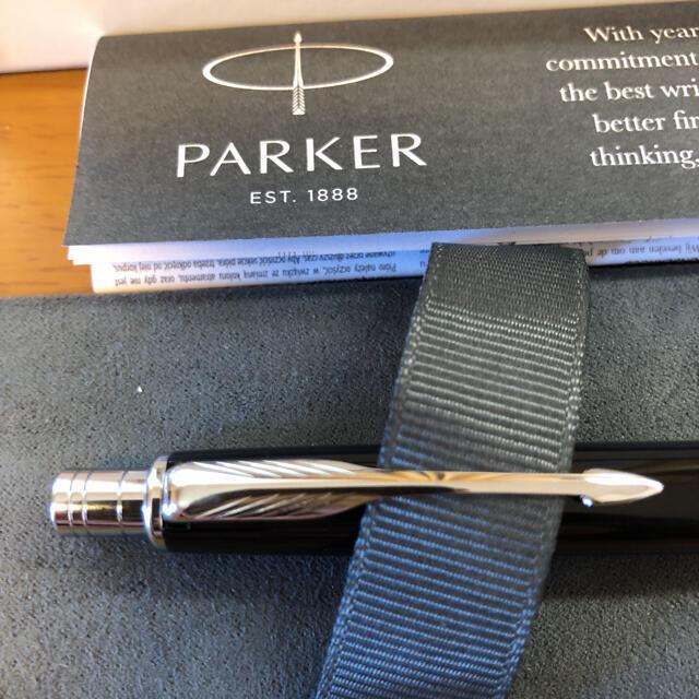 Parker(パーカー)のパーカー PARKER マルチ ボールペン インテリア/住まい/日用品の文房具(ペン/マーカー)の商品写真
