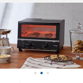 タイガー(TIGER)のオーブントースター<やきたて>KAK-G100(調理機器)
