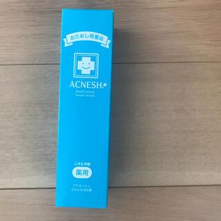 ナリスケショウヒン(ナリス化粧品)の薬用 ニキビ予防 ふわふわ泡洗顔(洗顔料)