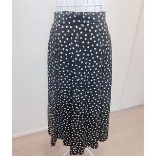 エムプルミエ(M-premier)のスカート(ロングスカート)