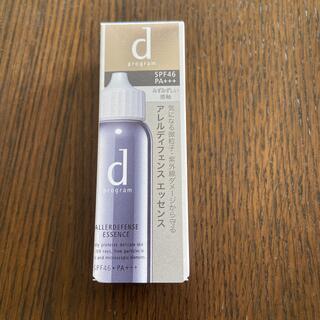 ディープログラム(d program)の資生堂 dプログラム アレルバリア エッセンス  敏感肌用(40ml)(美容液)