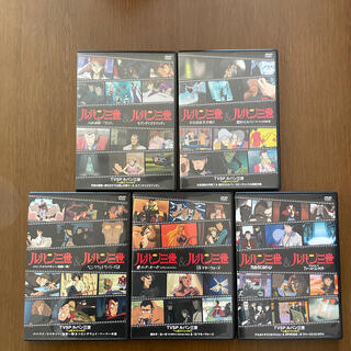 ルパン三世 DVD(アニメ)