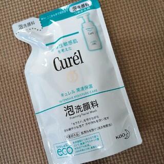 Curel - キュレル 泡洗顔料 詰め替え