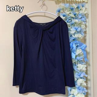 ケティ(ketty)のketty ケティ カットソー Tシャツ(カットソー(長袖/七分))