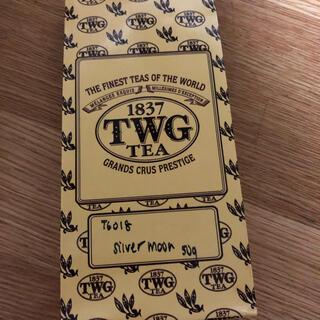 ツインズ様専用 TWG シルバームーンティー 50g(茶)