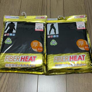 シマムラ(しまむら)のしまむら FIBER HERT 厚 保温 セット(アンダーシャツ/防寒インナー)