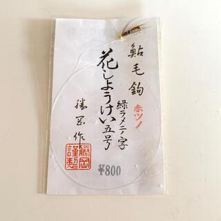 ガマカツ(がまかつ)の釣り仕掛け(釣り糸/ライン)