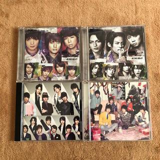 キスマイフットツー(Kis-My-Ft2)のKis-My-Ft2 / アイノビート 4つセット(アイドルグッズ)