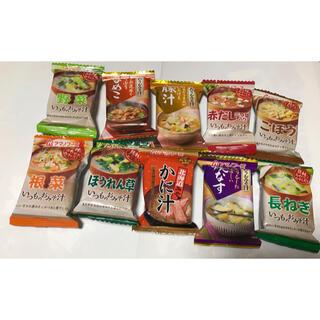 アマノフーズ フリーズドライ味噌汁 10食(インスタント食品)