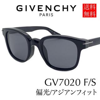 ジバンシィ(GIVENCHY)の【新品】GIVENCHY ジバンシー サングラス アジアンフィット 7020 黒(サングラス/メガネ)