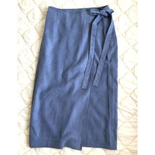 ロンハーマン(Ron Herman)のロンハーマン ラップスカート(ロングスカート)