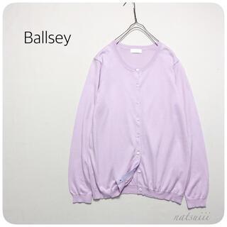 ボールジィ(Ballsey)のBallsey トゥモローランド . コットン クルーネック カーディガン(カーディガン)
