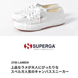 スペルガ(SUPERGA)の新品 スペルガ スニーカー シルバー size38(スニーカー)