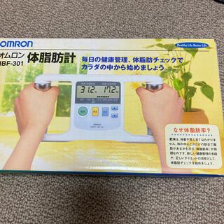 オムロン(OMRON)のオムロン体脂肪計(体脂肪計)