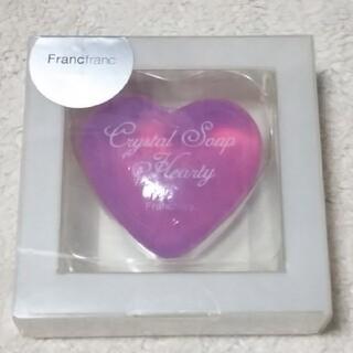 フランフラン(Francfranc)の新品☆フランフラン ハーティークリスタル ソープ ハート型石鹸 z4(ボディソープ/石鹸)