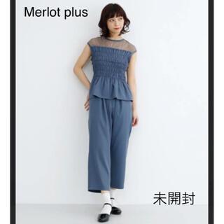 メルロー(merlot)のメルロープリュス デコルテレースブラウス セットアップ ブルーグレー(セット/コーデ)
