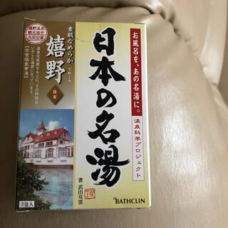 ツムラ - バスクリン日本の名湯 素肌なめらか嬉野