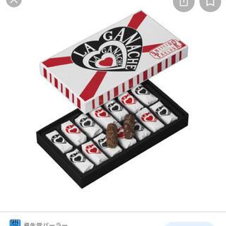 シセイドウ(SHISEIDO (資生堂))の資生堂パーラー ラ ガナシュ14個入り(菓子/デザート)