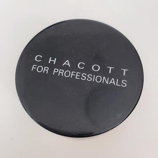 チャコット(CHACOTT)のチャコット フォー プロフェッショナルズ エンリッチングパウダー ナチュラル(フェイスパウダー)