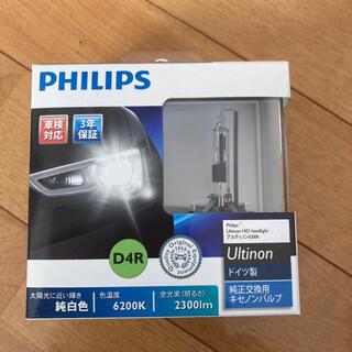 フィリップス(PHILIPS)のキセノンバルブ D4R PHILIPS D4R (汎用パーツ)