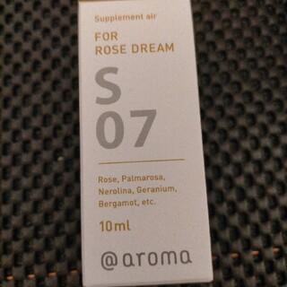アットアロマ(@aroma)のSupplement air(サプリメントエアー) ローズドリーム(10ml)(エッセンシャルオイル(精油))