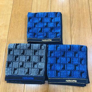 レノマ(RENOMA)のレノマ タオルハンカチ 3枚(ハンカチ/ポケットチーフ)