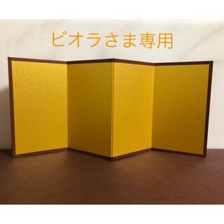 ミニ金屏風(ハンドメイド)4-17(雑貨)