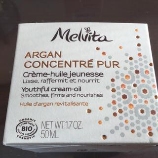 メルヴィータ(Melvita)のセット メルヴィータ アルガンコンセントレイトピュア 美容クリーム オイル美容液(フェイスクリーム)