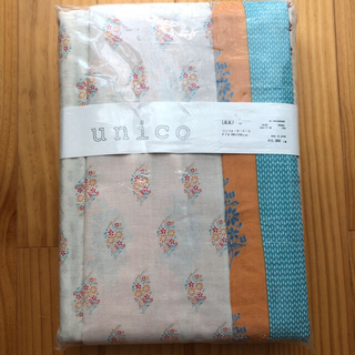 unico - unicoダブルベッド用 コンフォーターケース♪