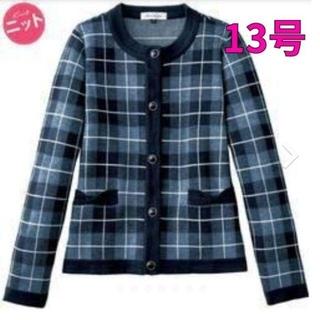 Joie (ファッション) - 【新品】アンジョア 事務服 ニットジャケット ブルー 13号