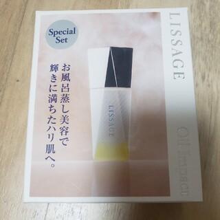 リサージ(LISSAGE)のオイルインパクト(オイル/美容液)