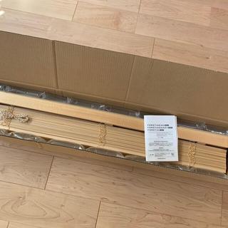 タチカワ 木製ブラインド フォレティア35(ブラインド)