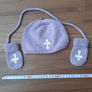 クロムハーツ(Chrome Hearts)のクロムハーツ ニット帽 ミトン セット(帽子)