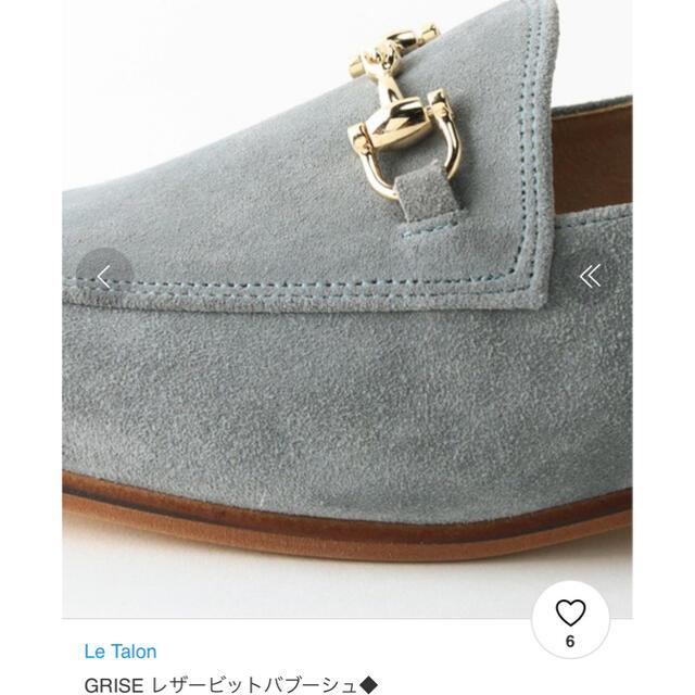 Le Talon(ルタロン)のルタロン グリース レザービットバブーシュ レディースの靴/シューズ(ローファー/革靴)の商品写真