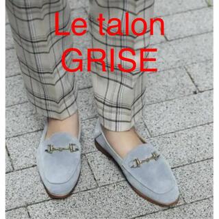 Le Talon - ルタロン グリース レザービットバブーシュ