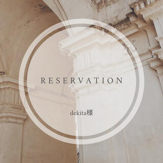 ❀ RESERVATION ❀ dekita様(ピアス)