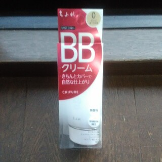 チフレ(ちふれ)のちふれ BB クリーム 0(50g) 新品未開封(BBクリーム)